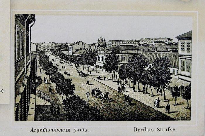Одесса старинные открытки