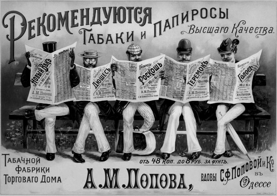 CHto-posmotret-na-Pushkinskoj-5