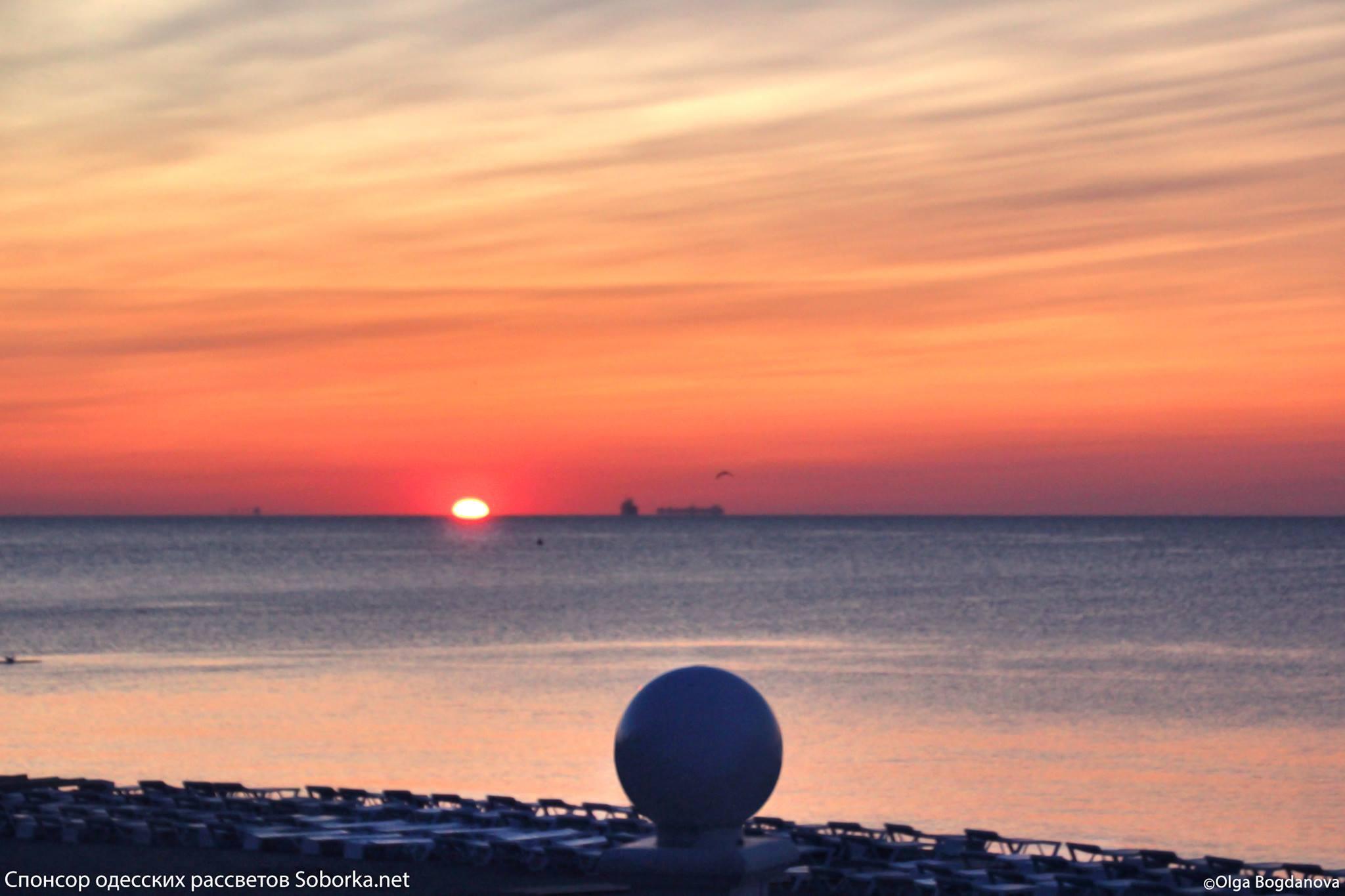 Восход Солнца 5 апреля 2018