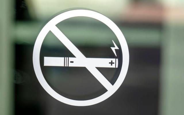 Электронные сигареты приравняли к табачным изделиям севен старс сигареты купить