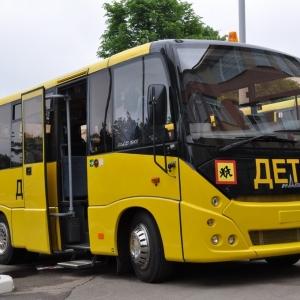 Для школы в Ширяево купят автобус почти за два миллиона