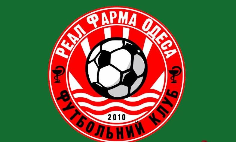 У одесских футболистов первая победа почти за последние пол года
