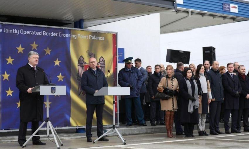 Порошенко открыл новый пункт пропуска на границе с Молдовой