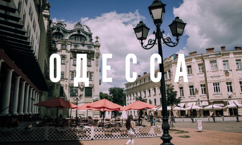 Ряд исторических домов в Одессе отреставрируют