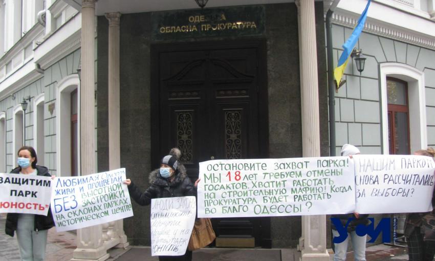 """Жители Одессы устроили митинг в защиту парка """"Юность"""" – чиновники ничего не делали годами"""
