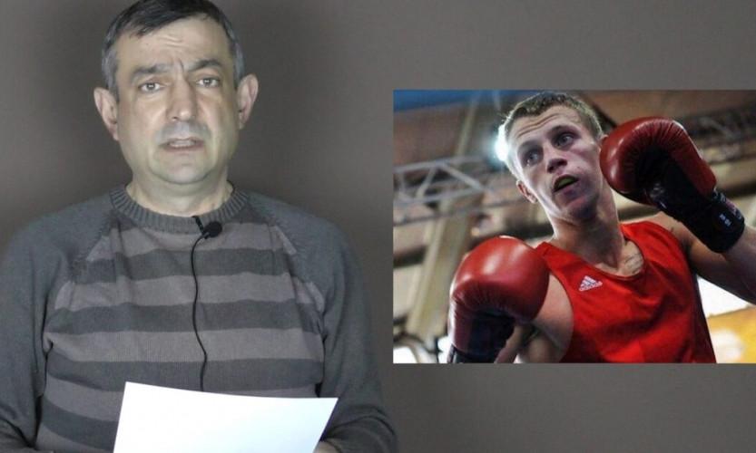 Одесский журналист обвинил олимпийского спортсмена в нападении на него