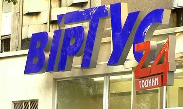 В Одессе захватили супермаркет