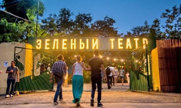 Возвращается к жизни Зелёный театр в Одессе