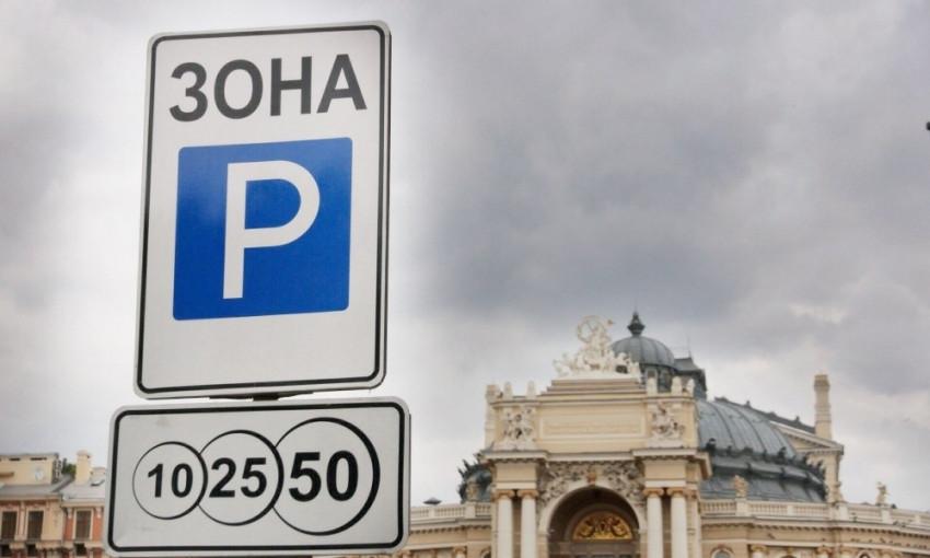 В горсовете определились с ценой парковки в центре Одессы