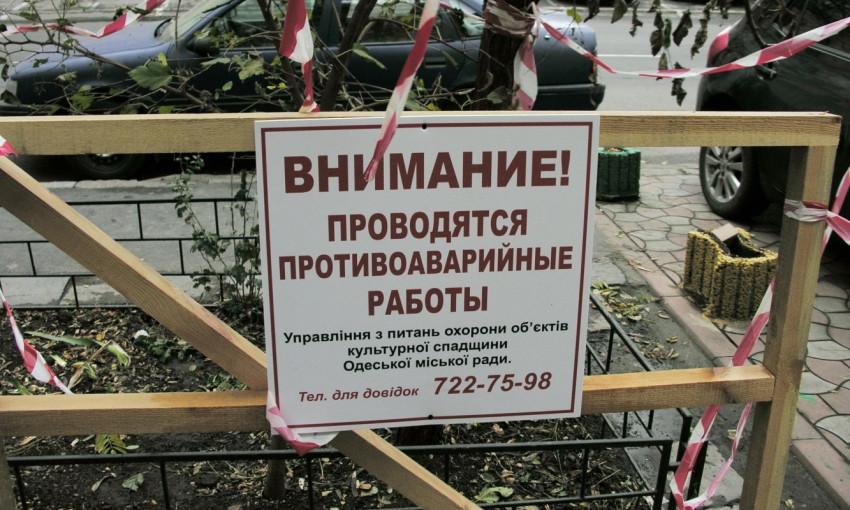 С одесских памятников архитектуры за 4 миллиона собьют лепной декор