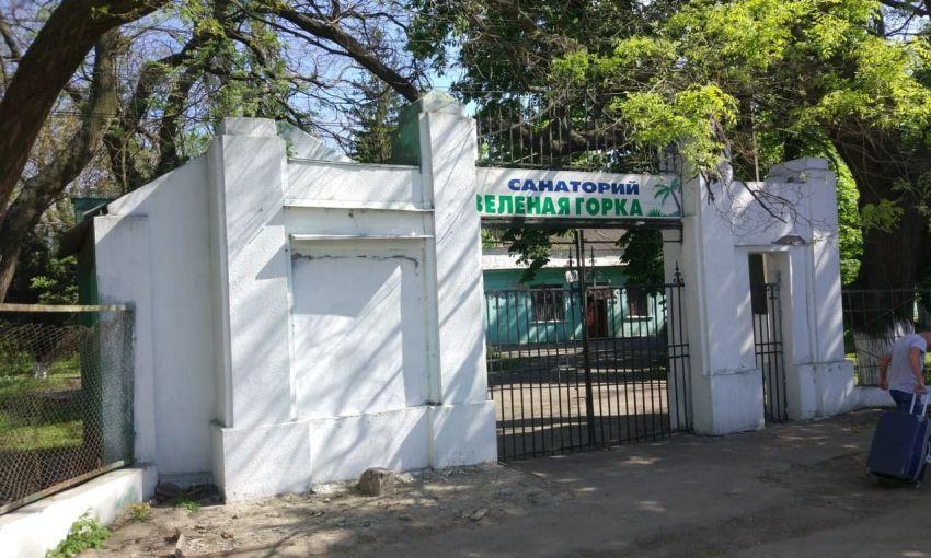 """Одесситы жалуются на питание детей в санатории """"Зелёная горка"""""""