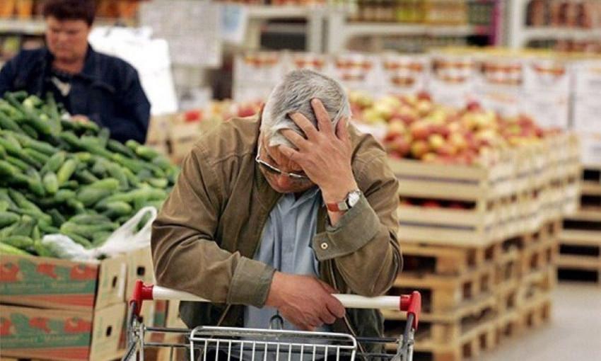 Цены на некоторые товары повысились