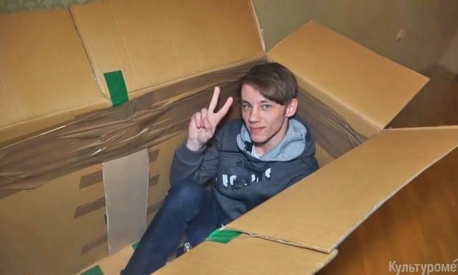 Одессита засунули в коробку и отправили по почте
