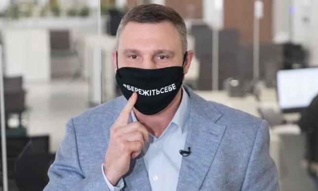 Коронавирус нокаутировал мэра-спортсмена: у Кличко позитивный тест