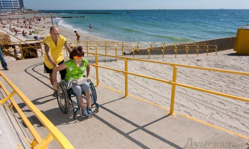 В Одессе планируют создать интерактивную карту пляжей, доступных для маломобильных горожан