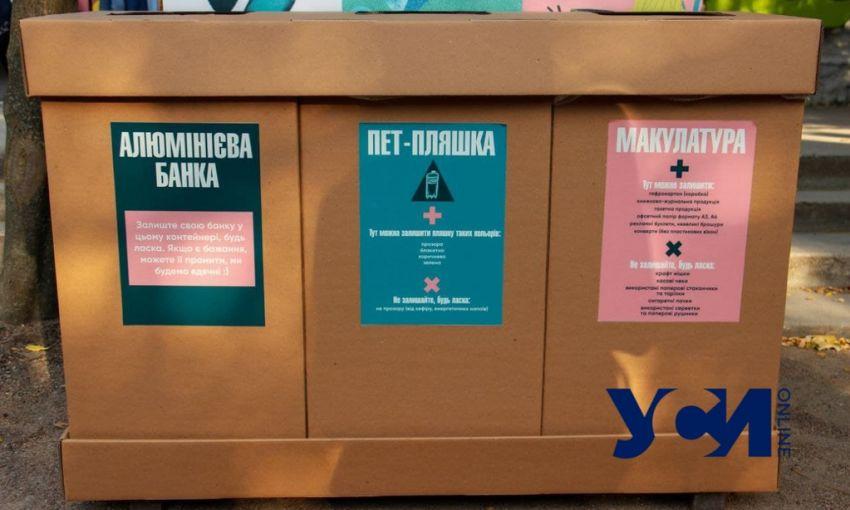 В Одессе начался осенний «Гешефт» по сортировке мусора