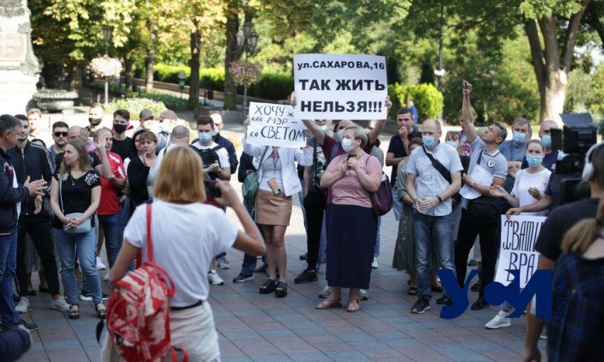 В Одессе митинговали под мэрией: чего требовали