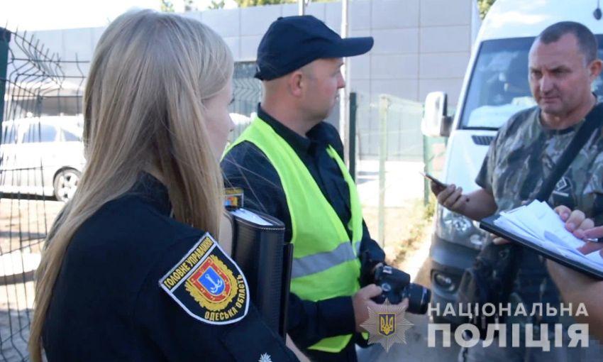 Попытка поставить «рекорд»: в Одессе задержали иностранцев, которые обобрали несколько автомобилей за пару минут