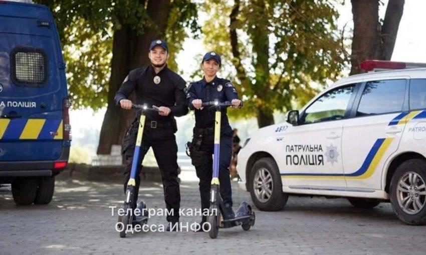 Украинские полицейские будут патрулировать улицы на самокатах