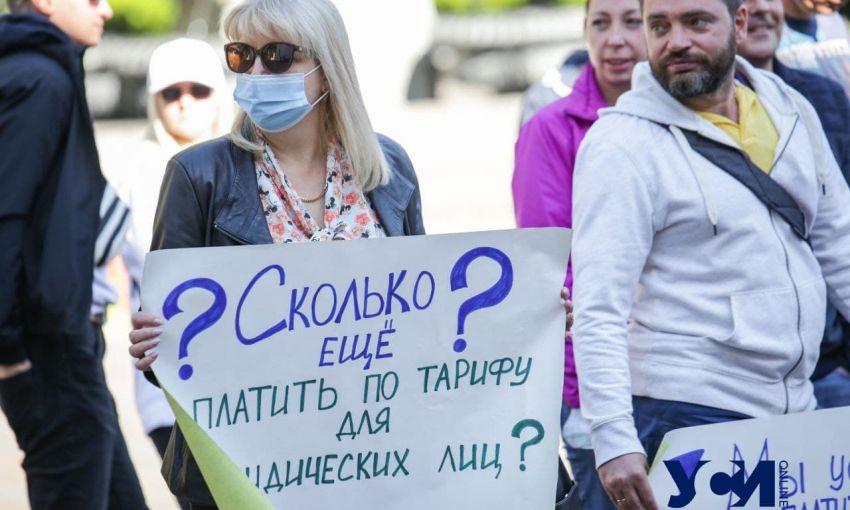 Возле Одесской мэрии митингуют горожане