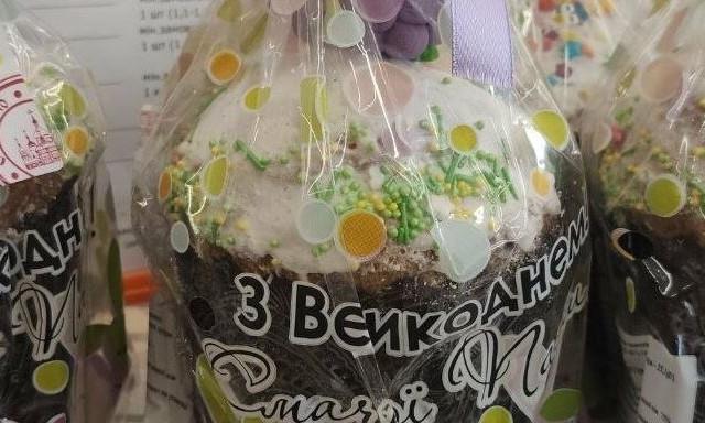 Сколько стоят пасхальные куличи и крашенные яйца в магазинах Одессы
