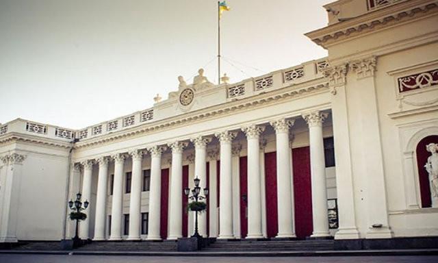Одесскую мэрию будут реставрировать
