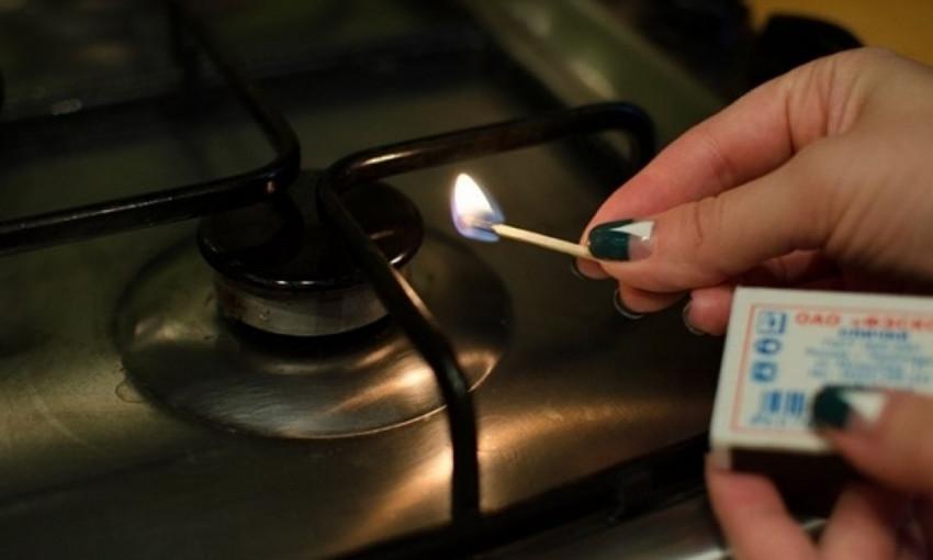 Первого июля некоторым одесситам отключат газ