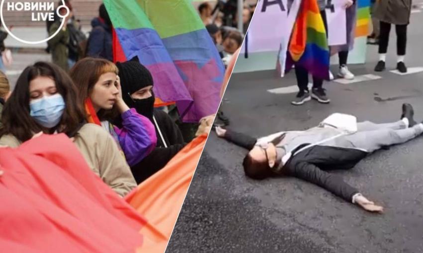 Одесский казус в Киеве: активистка легла перед ЛГБТ-колонной