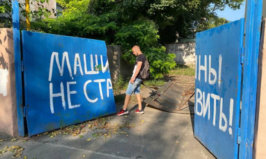 В Одессе неизвестные испортили ворота одного из новостных агентств