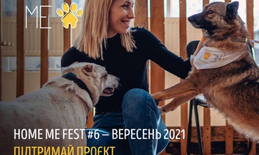 Одесса примет яркий фестиваль братьев наших меньших