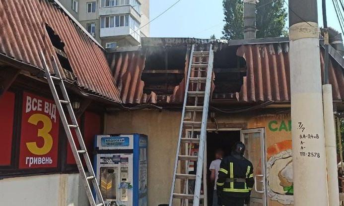 Возникший посреди павильонов пожар нанёс большой урон мелкому бизнесу Киевского района Одессы