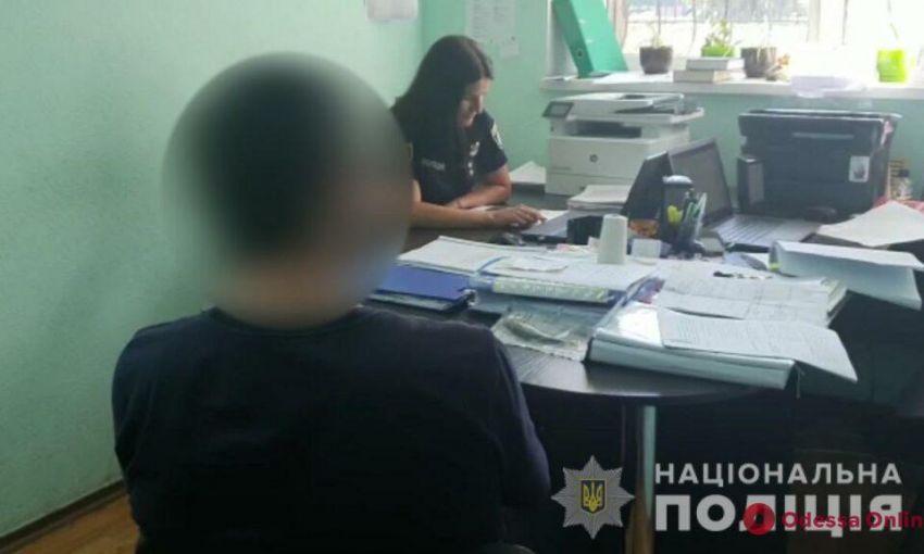 Одесская полиция задержала похитивших 400 тысяч долларов из машины