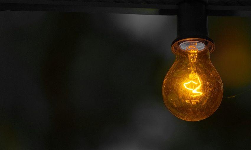 Кому отключат свет одиннадцатого октября?