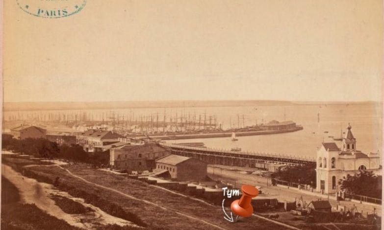 Вниманию одесситов: старая Одесса глазами французского фотографа