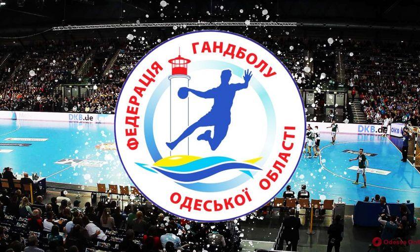 Одесский гандбольный клуб дважды сыграет против чемпиона Люксембурга