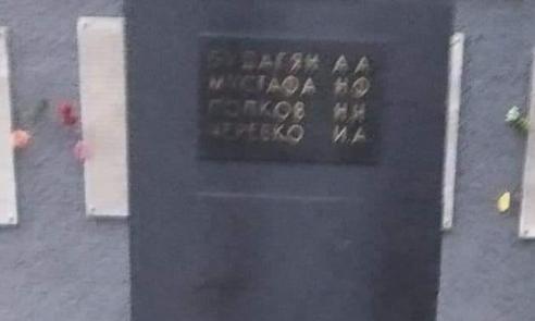 В Рени неизвестные сожгли венки у памятника погибшим в Великой Отечественной войне