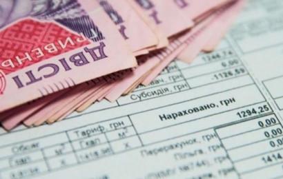 В Украине за год на четверть выросли цены на коммуналку - Госстат